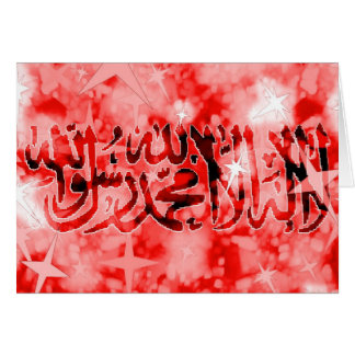 Shahada red sparkly card