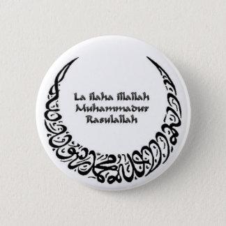 Shahadah 2 Inch Round Button