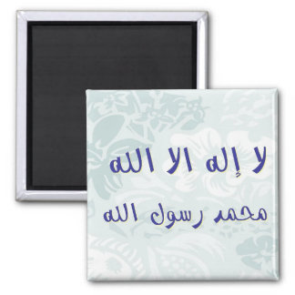 Shahadah Fridge Magnet - Blue Floral