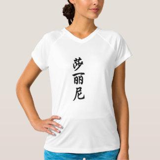shalini T-Shirt