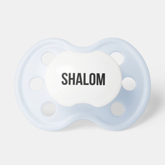 Shalom Blue Pacifier