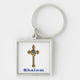 Shalom clothing and more keychain