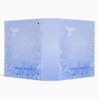 Shalom Dove Blue Swirl Binder