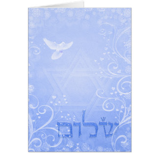 Shalom Dove Blue Swirl Card