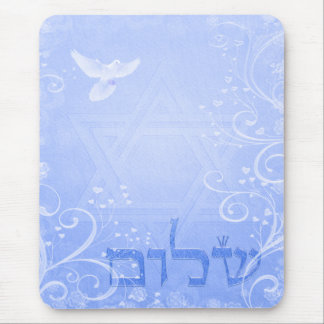 Shalom Dove Blue Swirl Mousepad