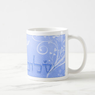 Shalom Dove Blue Swirl Mug
