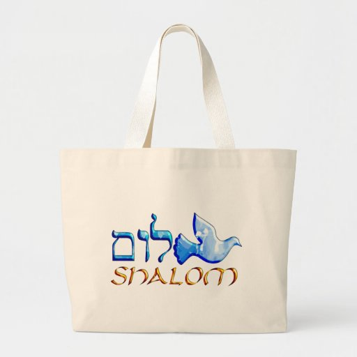 Shalom Dove.png Canvas Bags