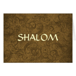 Shalom Golden Brown Swirls Card