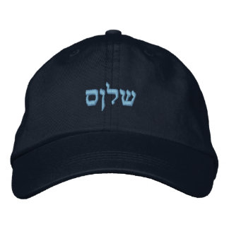 Shalom hebrew embroidered hat
