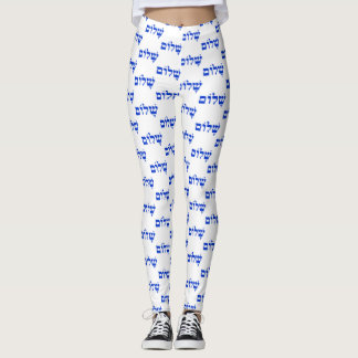 Shalom in Blue on White Background Leggings