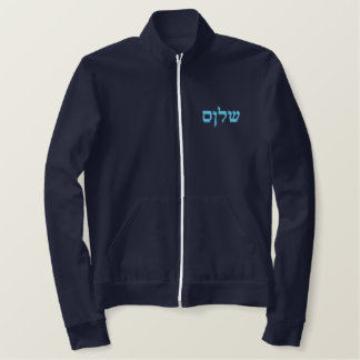 Shalom in Hebrew Embroidered Jacket