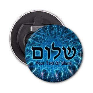 Shalom On Blue Fractal Bottle Opener