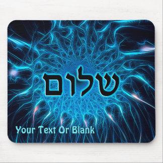 Shalom On Blue Fractal Mouse Pad