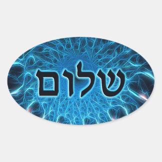 Shalom On Blue Fractal Oval Sticker