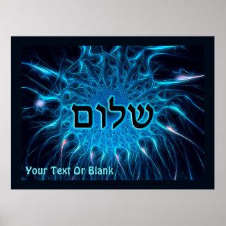 Shalom On Blue Fractal Poster