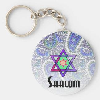 Shalom Paisley blue Keychain