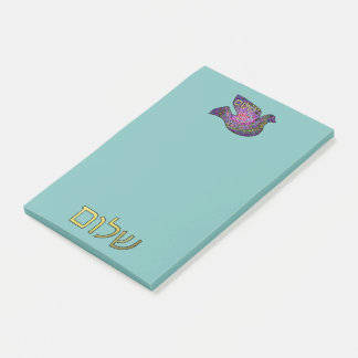 Shalom Peace Dove Post-it Notes