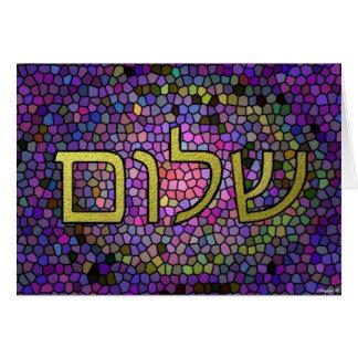 Shalom Peace Passover Greeting Card