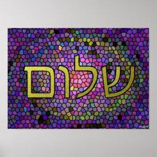 Shalom Peace Print