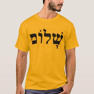 Shalom: Peace T-Shirt
