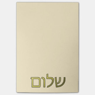 Shalom Post-it® Notes