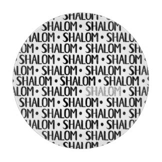 Shalom Repeat Black & Silver Cutting Board
