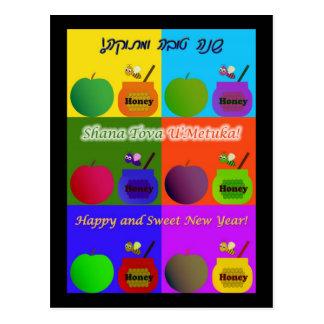 Shana Tova - Apple, Honey & Bee Cute Pop Art Style Postcard
