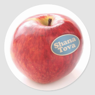Shana Tova Apple Sticker