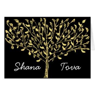 Shana Tova Card