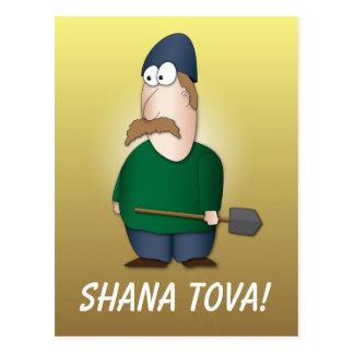 Shana tova from the kibbutz postcard