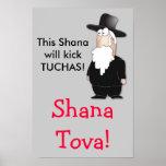 Shana tova funny poster greet