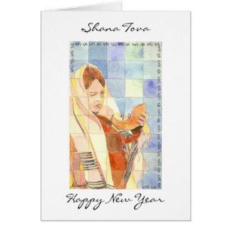 Shana Tova - Happy New Year Card