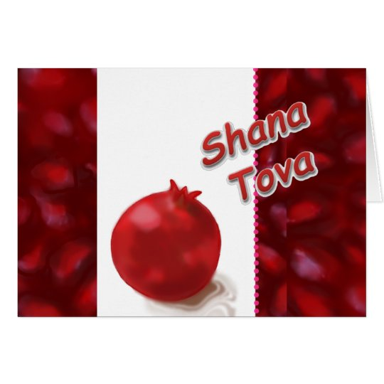Shana Tova - Red Pomegranate - Greeting Card