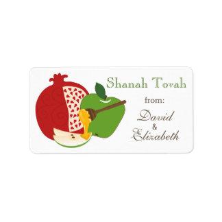 Shana Tova Rosh Hashanah Jewish New Year