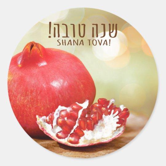 Shana Tova Rosh Hashanah Jewish New Year Classic Round Sticker