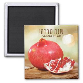 Shana Tova Rosh Hashanah Jewish New Year Square Magnet