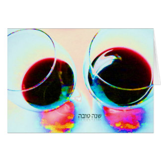 Shanah Tovah שנה טובה Hebrew Wine Glasses happy Card