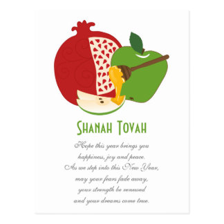 Shanah Tovah Jewish New Year Postcard