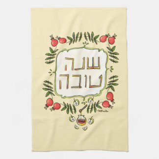 Shanah Tovah kitchen towel for Rosh Hashanah