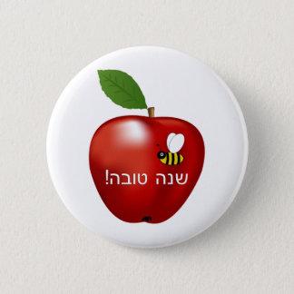 Shanah Tovah Rosh Hashanah Jewish New Year 2 Inch Round Button
