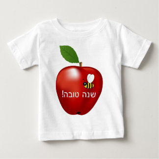 Shanah Tovah Rosh Hashanah Jewish New Year Baby T-Shirt