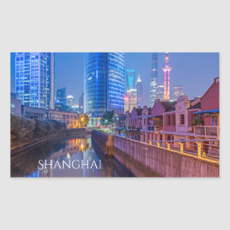 Shanghai Financial District custom stickers