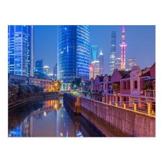 Shanghai Financial District postcard