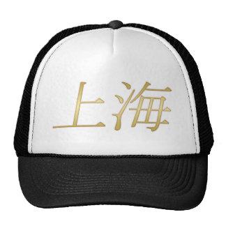Shanghai Gold - Chinese - On Black Trucker Hat