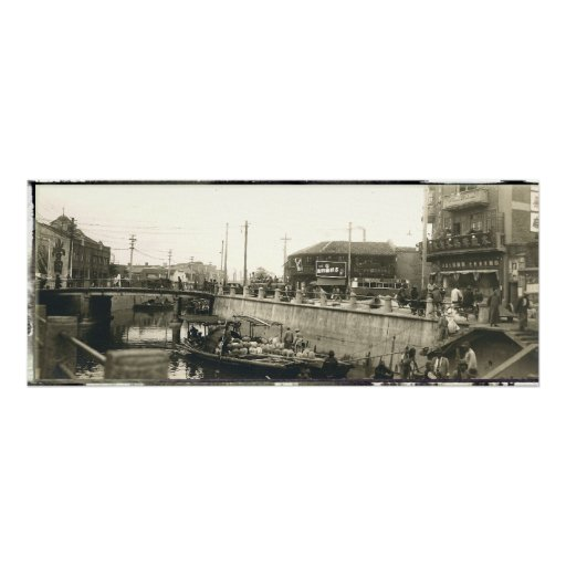 Shanghai Harbour Panorama Print Circa 1928