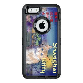 Shanghai Kitty OtterBox iPhone 6/6s Case