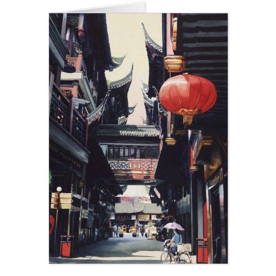 """""""Shanghai Market"""" China Watercolor Greeting Card"""