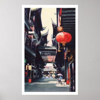 """""""Shanghai Market"""" China Watercolor Poster"""