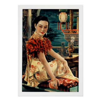 Shanghai Movie Queen - Vintage Print