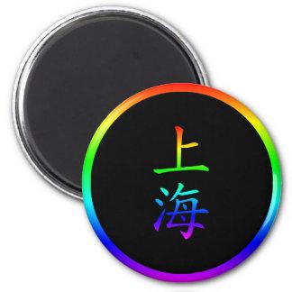 Shanghai Rainbow Magnet